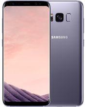 Samsung Galaxy S8 G950 64GB šedý + powerbanka a paměťovává karta 128 GB zdarma
