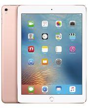 Apple iPad Pro 9.7 32GB Wi-Fi, růžový