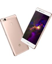 Huawei P9 Lite Dual SIM, růžově zlatý