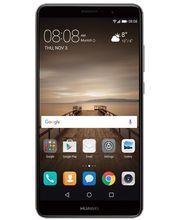 Huawei Mate 9 Dual SIM, šedý
