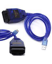 USB VAG OBD II kábel